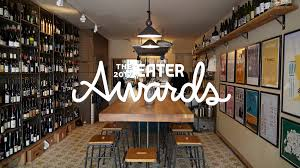 Restaurant P L Excel The Best Restaurant Chef And Design In London 2017 Eater London