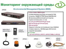 Презентация на тему all content in this presentation is 55 apc