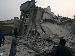 0%103°77°sunny today with a high of 103 °f (39.4 °c) and a low of 77 °f (25.0 °c). 30 Killed Hundreds Injured As 5 6 Magnitude Earthquake Jolts Ajk