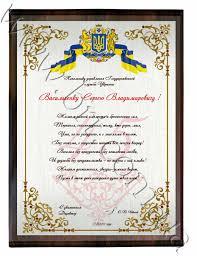 Дипломы сертификаты иконы фотографии на металле Бюро  поздравительный адрес открытка на металле сублимационная печать на металле по технологии гравертон Изготавливаем наградные дипломы