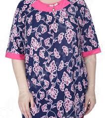 <b>Блуза</b> Лауме-Лайн «Жемчужина», Женская Одежда Россия