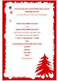 Free Christmas Party Invitation Wording Awesome Holiday Party