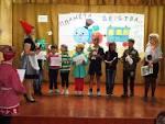 Сценарии мероприятий для детей в библиотеке к году кино