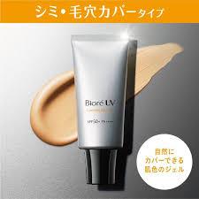 covering base uv kao biore uv makeup base spf 50 pa Основа для макияжа 30гр