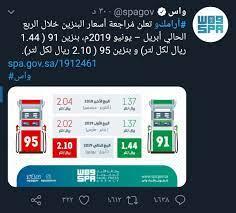 تعرف على اسعار البنزين الجديدة في السعودية بعد زيادتها - مكة نيوز