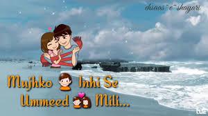 Hamdard Whatsapp Status Hindi Love Song With Lyrics Heart Touching Love Songs 30 Sec Sad Song