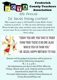 leadership development frederick county teachers association elementary school dr seuss essay contest