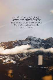 Islamic Wallpaper With Quotes - Allah ...