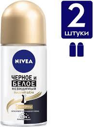 <b>Nivea</b> Черное и белое <b>Невидимый</b> Fresh <b>Дезодорант</b> ...