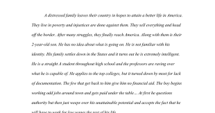 essay the dream act docx google docs