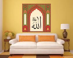 The Culturist  Home  Prayer Rooms By Ammar Al AttarIslamic Room Design