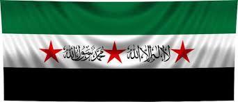 شو بشتاق لك يا سوريا Images?q=tbn:ANd9GcTWqLQm8yAznfO3rrkecDsmkS687pep6It8yWqxsUiHrKCCpaNDng