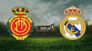نتيجة مباراة ريال مدريد وريال مايوركا اليوم في الدوري الإسباني - كورة 365