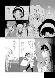 haibara ai, yoshida ayumi, and miyano shiho (meitantei conan) drawn by  pipipi_sensei