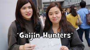Japanese teens non japanese video