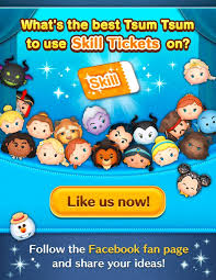 source tsum tsum addicts