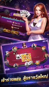 Image result for Pokercc