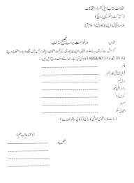 all aiou forms admission forms application forms revision of result form