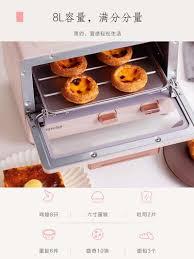 Hoàn Toàn Tự Động Làm Bánh Điện Cho Nướng Đồ Gia Dụng Nhà Bếp Đa Năng Gia  Đình Mini Bánh Mì Lò Nướng Bánh Pizza Lò Nướng|Lò