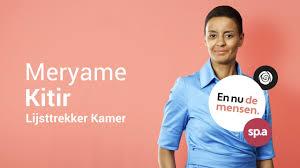 Campagnevideo Meryame Kitir - SP.A Limburg on Vimeo