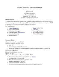 How To Write A Good Resume For Internship Internship Resume