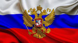 Поздравляем с Днём Государственного флага Российской Федерации!