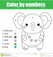 Printable coloring pages are fun and can help children develop important skills. Coloring Animals Printable Pages Lovely Children Educational Game Coloring Page With Cute Koal Kindergarten Coloring Pages Coloring Books Animal Coloring Pages