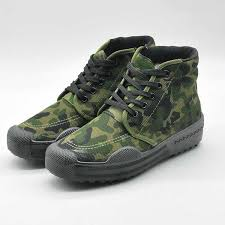 Men's <b>Outdoor Tactical Sports</b> Shoes Military Training Camouflage ...
