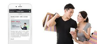 citic bank china citic bank international first bank to launch wechat pay in