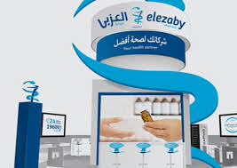 pharmacy design company dutch design company 06 elezaby pharmacy design by dutch design