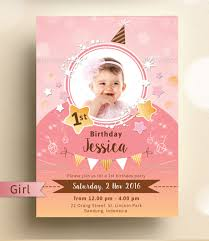 1st Birthday Party Invitation Template 33 Kids Birthday Invitation Templates Psd Vector Eps Ai