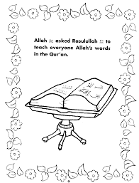 Quran Coloring Pages