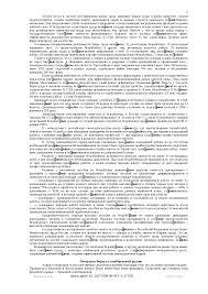 Финансовое право Контрольная реферат по финансам скачать  Это только предварительный просмотр