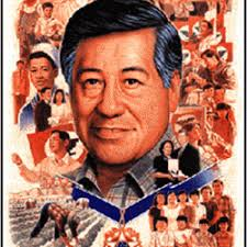 press release galeo continues to accept entries for the th  press release galeo continues to accept entries for the 10th annual cesar chavez essay contest deadline is 2 24 17