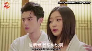 eng sub meteor garden episode 21 cut 3 dao ming si rejecting xiao zi
