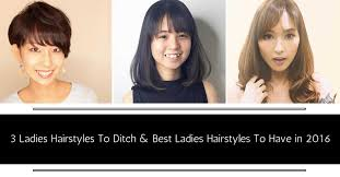 Hairstyle 2016 Ladies 3 ladies hairstyles to ditch and best womens hairstyles to have 6083 by stevesalt.us