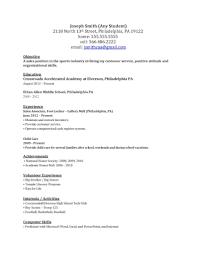 Download Help Building A Resume Haadyaooverbayresort Com
