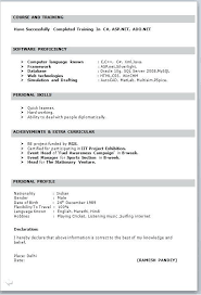 Simple Resume Format In Word Magnificent Simple Resume Format For Freshers In Ms Word Site About Template