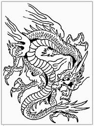 Small Picture Dragon Coloring Pages For Adults To Download And Print Free At