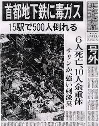 「1995年 - 地下鉄サリン事件」の画像検索結果