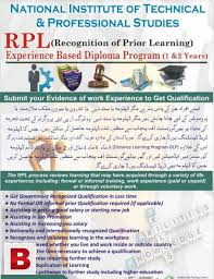 experience based diploma rpl program distance learning jhelum