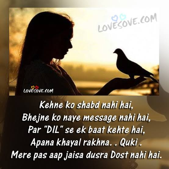 dard bhari shayari in hindi for facebook