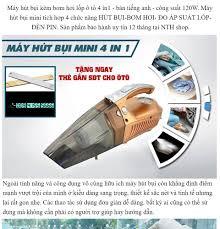 Máy hút bụi kèm bơm hơi lốp ô tô 4 in1 - bản tiếng anh - công suất 120W. Máy  hút bụi mini tích hợp 4 chức năng HÚT BỤI-BƠM HƠI-ĐO ÁP