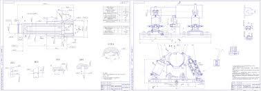 Курсовая работа по технологии машиностроения курсовое  Дипломная работа Технологическая подготовка производственного участка механической обработки детали Вал шестерня