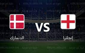 شاهد فيديو أهداف انجلترا والدنمارك |2 1| ملخص مباراة انجلترا والدنمارك  اليوم في قبل نهائي اليورو 2020 - كورة في العارضة
