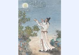 Image result for moon and poetry