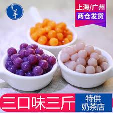 Samm round sweet in asian tea