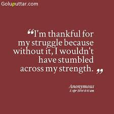 Impressive Struggle Quote I Love My Struggle Photos And Ideas New Impressive Love Images