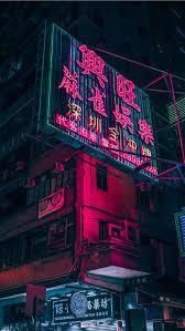 best hong kong iphone hd wallpapers