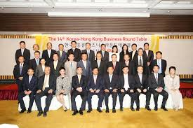 pictured in the front row fifth and sixth from left are mr christopher cheng chairman of wing tai properties limited and dr oh young ho executive vice